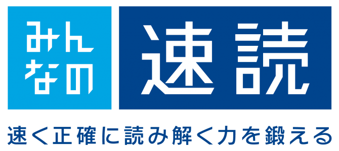 NHK Eテレ再々・・放送終わりました。
